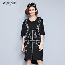 439957c9cc Summer Denim Strap Dress 4XL 5XL Black T-shirt Fake 2 Pieces Fat Fashion  Cotton Pacthwork Large Size Jeans Short Dresses SR350