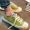 FOORAABO Fashion Women S Vulcanize Shoes Summer Canvas Shoes Autumn 2017 Breathable Casual Shoes Women Zapatos