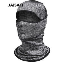 JAISATI New half face steel mesh protective mask tactical mask live CS tactical competition protective mask