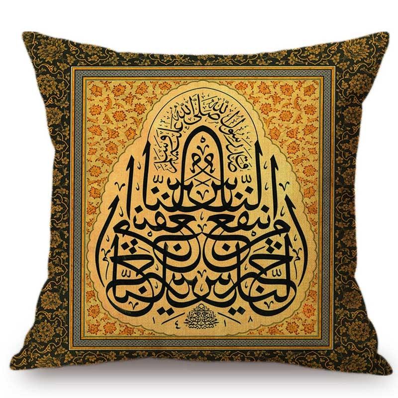 Islamic Calligraphy Pattern Koran Page Arabs Muslim Home Decorative Throw Pillow Case Arabic Background Cushion Cover 45x45cm