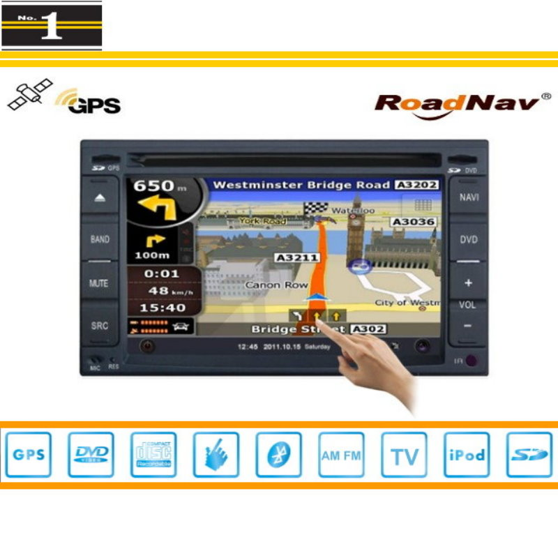 Para Nissan Murano 2002 ~ 2007 Coches Reproductor de DVD GPS de Navegación Radio