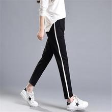 Summer New Fashion Casual Pants Female White Striped Patchwork Slim Skinny Harem Pants Women Loose Soft Black Pantalon Femme 2XL