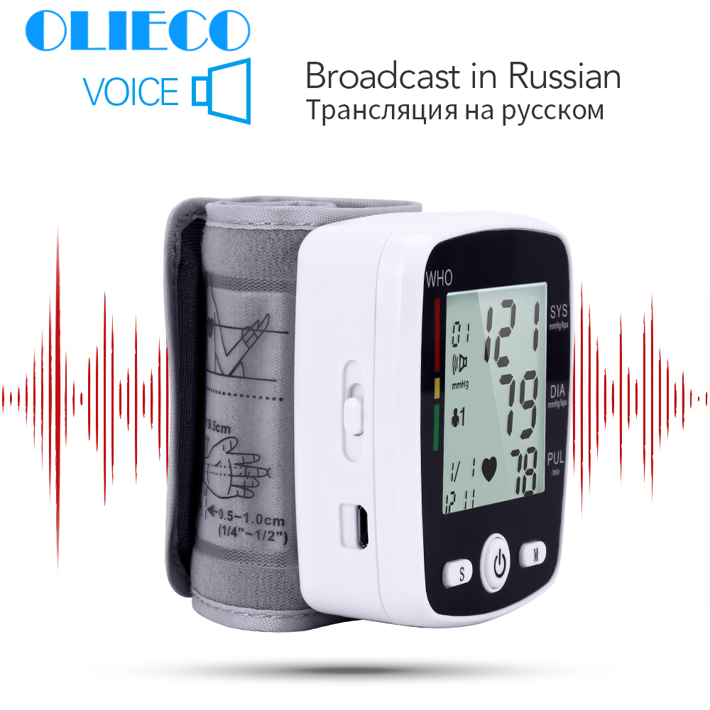 OLIECO Russian Broadcast Rechargeable Wrist Blood Pressure Monitor Automatic Digital Heart Rate PR Measure Meter Russian Voice