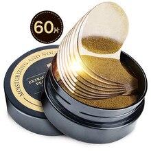 black pearl Collagen Gold Gel eye mask Remove Black Circles Firming Eye Bags anti wrinkle dark circl