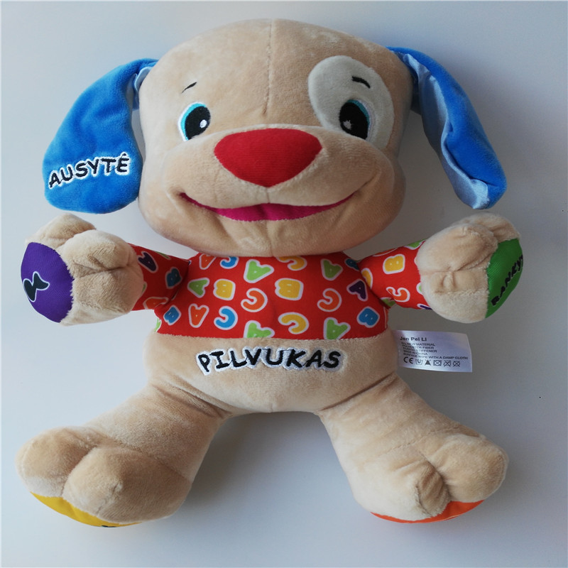 Portuguese Speaking Singing Puppy Toy Doggy Doll Baby Educational Musical Plush