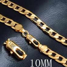449ddea06574 10 MM oro acera enlace cubano cadenas 20 pulgadas Slim pesado largo  gargantilla collares para Mujeres Hombres rapero Hip Hop reg.