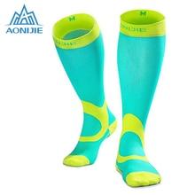 AONIJIE Men Women Sports Compression Cycling Socks Leg Support Stretch Long Socks Keen High Compression Unisex Running Socks