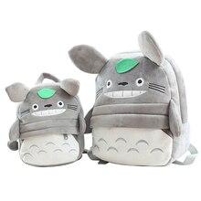 Новое поступление Тоторо Плюшевые Рюкзак Симпатичные мягкие школьная сумка для детей мультфильм мешок для детей Обувь для мальчиков Обувь для девочек