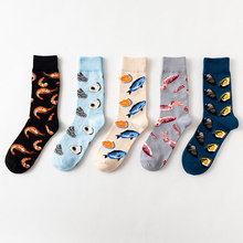 Fashion Harajuku Men Crew Socks Cotton Colorful Cartoon Cute Funny Happy Kawaii Squid For Man Christmas New Year Gift