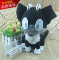 Ао нет изгоняющий дьявола цифры половина возраст маленькое черное 32 см фаршированные плюшевые куклы