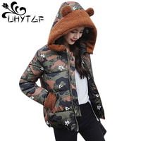 UHYTGF Fashion Camouflage Cotton Jacket 2018 New Bf Harajuku Winter Warm Parka Short Down Cotton Jacket Women Tops Cute Hoodies
