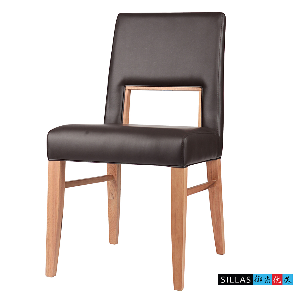 Leather ikea scandinavian modern design solid wood dining for Contemporary oak dining chairs
