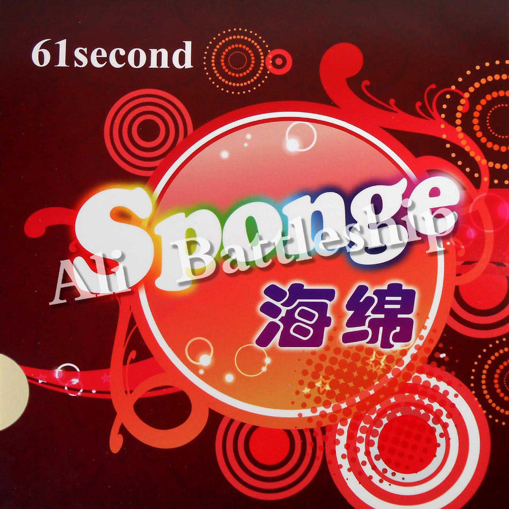 Original 61second High-Elasticity Table Tennis Pingpong Sponge