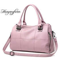 Фотография 2017 fashion girl handbag big girl bag zipper ladies shoulder bag new shelf Q3