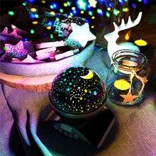Подарки для детей звезд звездное небо светодиодный Ночной Светильник проектор Луна лампы Батарея USB атмосферная лампа Спальня