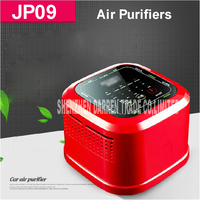 JP09 220V activated carbon filter Ionizer Air Purifier Ozone Air Deodorant Germicidal Sterilization Disinfection Clean Room