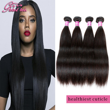 Gluna Hair Products 4pc Soft Virgin Straight Weave Low Price Malaysian Hair Bundles Best Quality straight Human Hair Extensions
