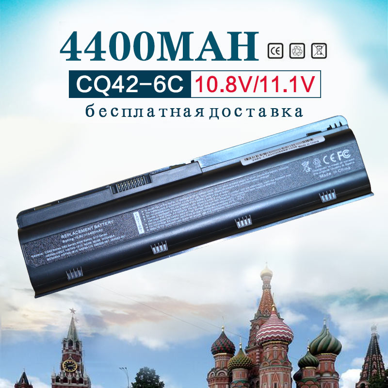 4400 mAh Batterie pour HP mu06 CQ42 CQ32 g6 593553-001 593554-001 HSTNN-YB0W 586007-541 586028-341 588178-141 593562-001 586006-321