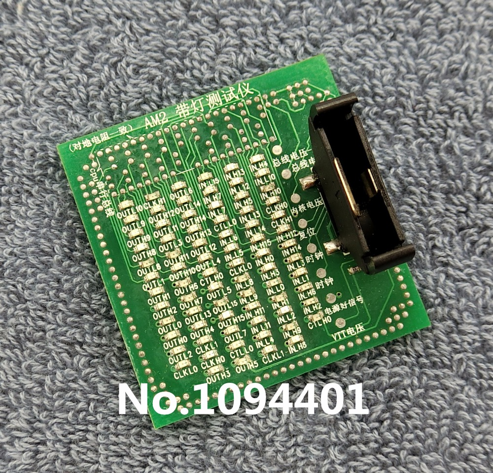 1pcs* Brand New Desktop CPU AM2 Socket Tester CPU Socket Analyzer Dummy Load Fake Load with LED