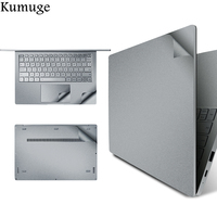 PVC Full Set Laptop Body Sticker For Xiaomi Mi Notebook Pro 15 6 Air 12 5