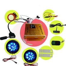 Électrique moto audio amplificateur avec anti-vol alarme système de sécurité télécommande FM antipoussière 2.5 pouce haut-parleur