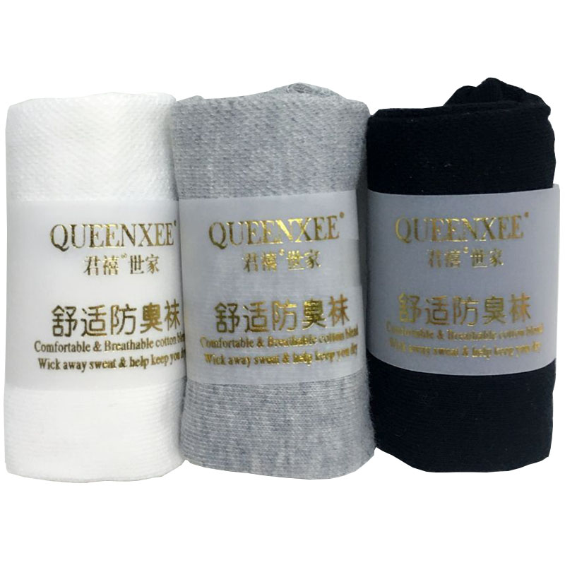 0b6c0cc9db6f Cotton Men Socks Polyester Spandex Solid Casaul Athletic Man Standard Happy  Sock High Quality Mens Short Socks 1 Pair-in Men's Socks from Underwear ...