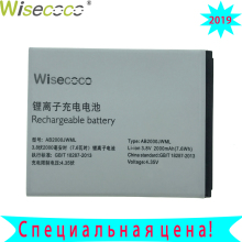 WISECOCO High Quality  2000mAh AB2000JWML Battery For Philips Xenium S337 CTS337 Cellphone +Tracking Number philips s337 black red