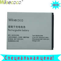 WISECOCO High Quality 2000mAh AB2000JWML Battery For Philips Xenium S337 CTS337 Cellphone +Tracking Number