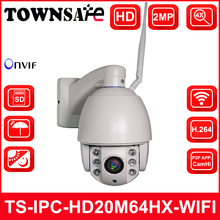 TOWNSAFE New HD 1080P 2MP Mini PTZ Dome IP Camera Outdoor Wireless 2.8-12mm 4X Optical Zoom Auto Focus Built-in 32GB TF Card P2P
