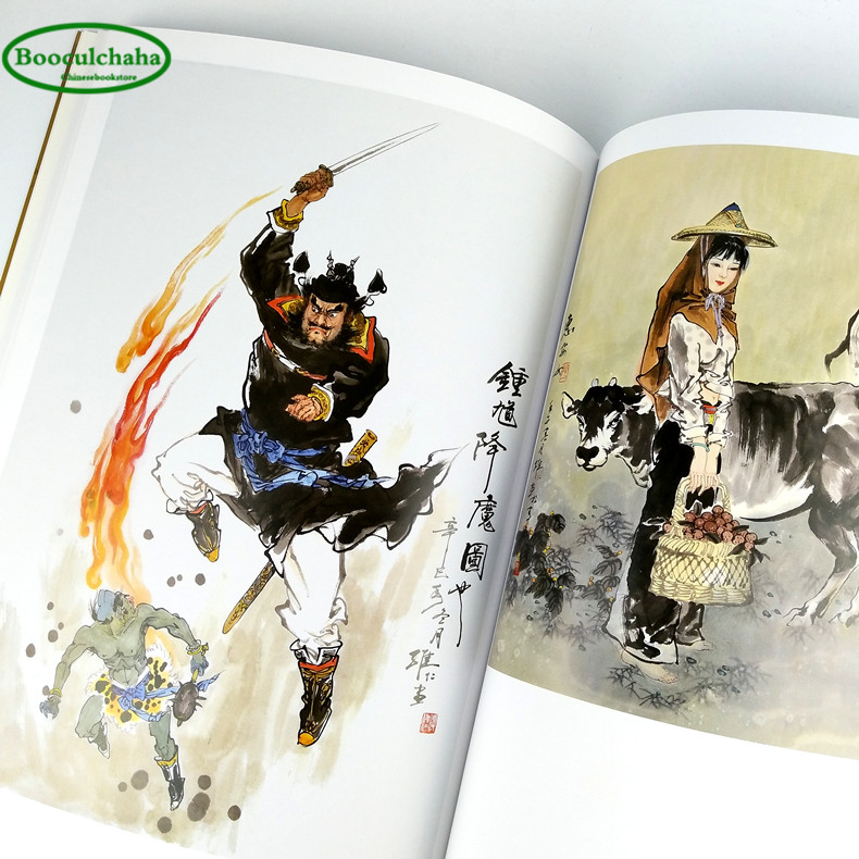 Chinese Color ink book : Xiang Weiren\'s portraits with 40 works of ...