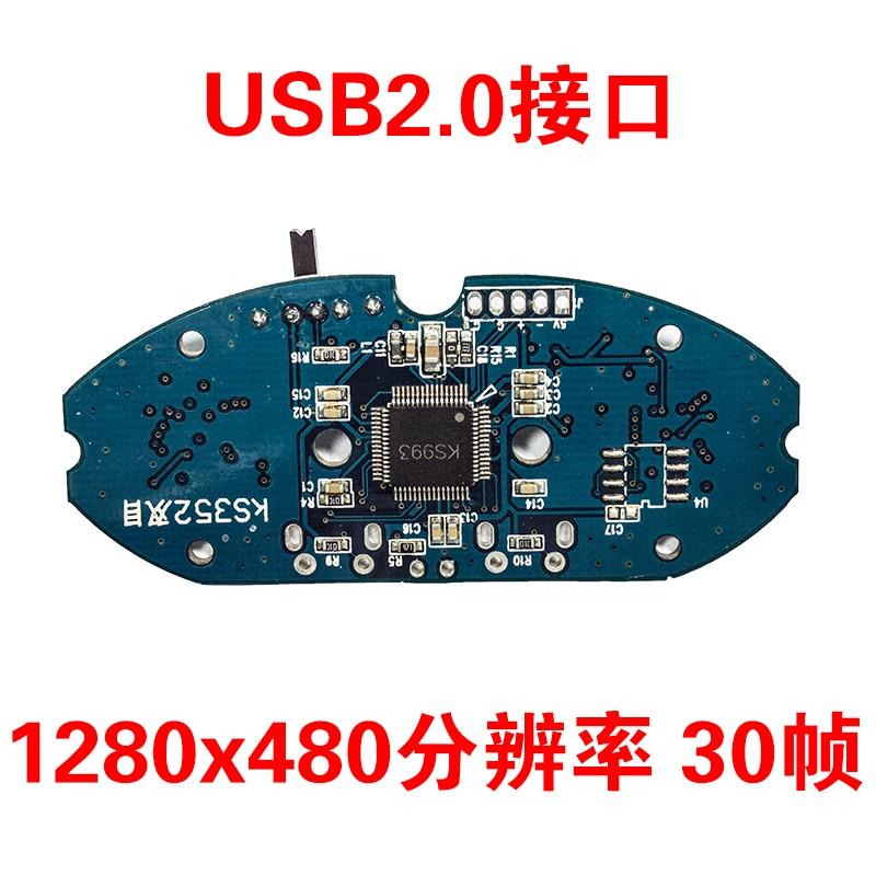 Competent 300 Thousand Pixel Usb Binocular Camera Module Synchronous Binocular Vr Camera 3d Depth Detection Home Appliance Parts