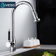 Everso 2-Функция кухонный кран Pull Out 360 Поворотный кухонный кран опрыскиватель головы раковина смеситель torneira де Cozinha