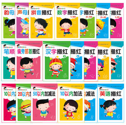 Image 3 - 20 Book / Set Kids Chinese characters hanzi pinyin match copybook exercise book Chinese order Radicals workbook for childrenworkbooks for childrenbook chinesechinese character -