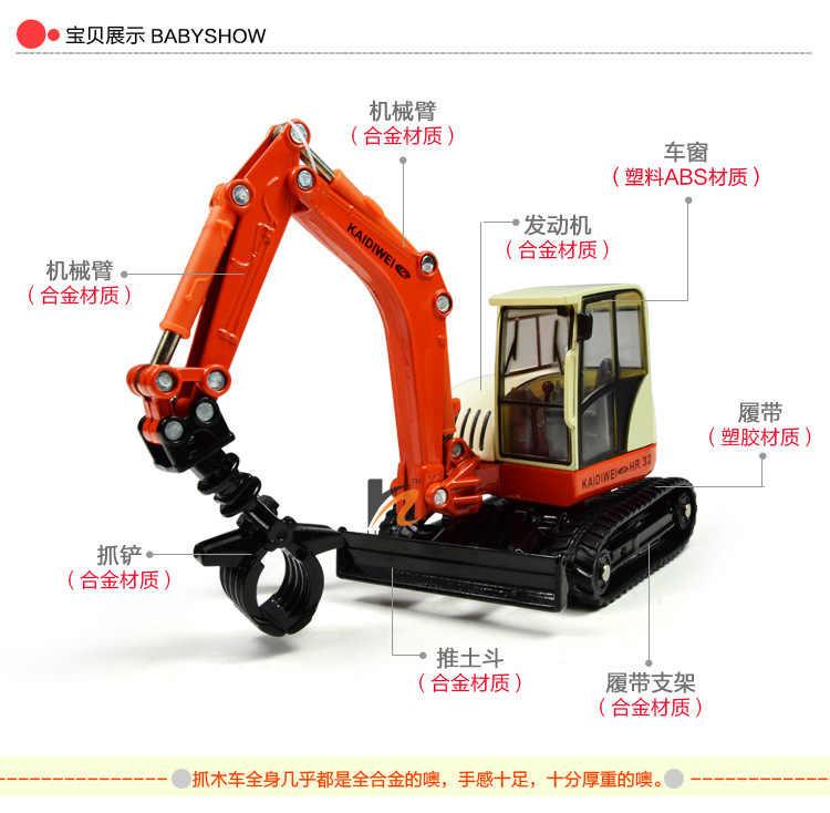 Free shipping kualitas tinggi 1:50 kaidiwei merek mainan mobil Rekayasa Kendaraan model Grosir sama seperti siku-kayu angkat truk
