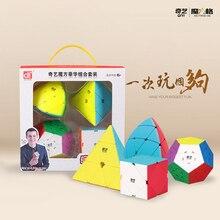 Qiyi Magic Cube Box Set Professional подарочный набор детский набор из четырех предметов кубики рубики игрушечные лошадки для детей