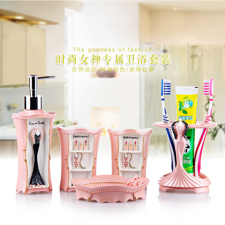 Pretty in pink bathroom set resin bathroom set of five for Bathroom accessories kit
