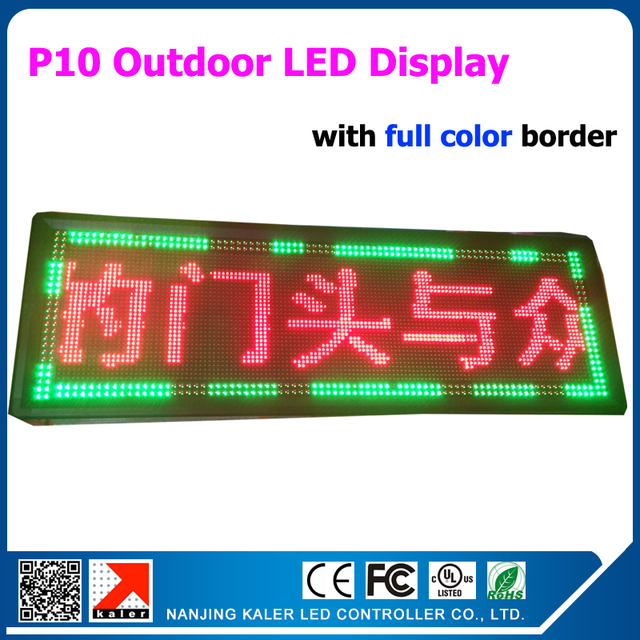 48*177cm Red outdoor waterproof high brightness led display board p10 320*160mm led module with p16 full color border module