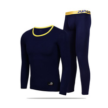 New Autumn Winter Men Underwear Sets Elastic Warm Modal Long Johns for Men Breathable Thermo