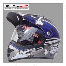 Free shipping authentic helmet LS2 MX-433 off-road  full helmet motorcycle helmet dual colors
