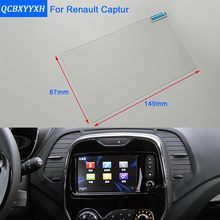 Car Styling 7 Inch font b GPS b font Navigation Screen Steel Glass Protective Film For