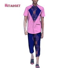 african men clothes dashiki suit 2 pieces top and pants for party WYN23