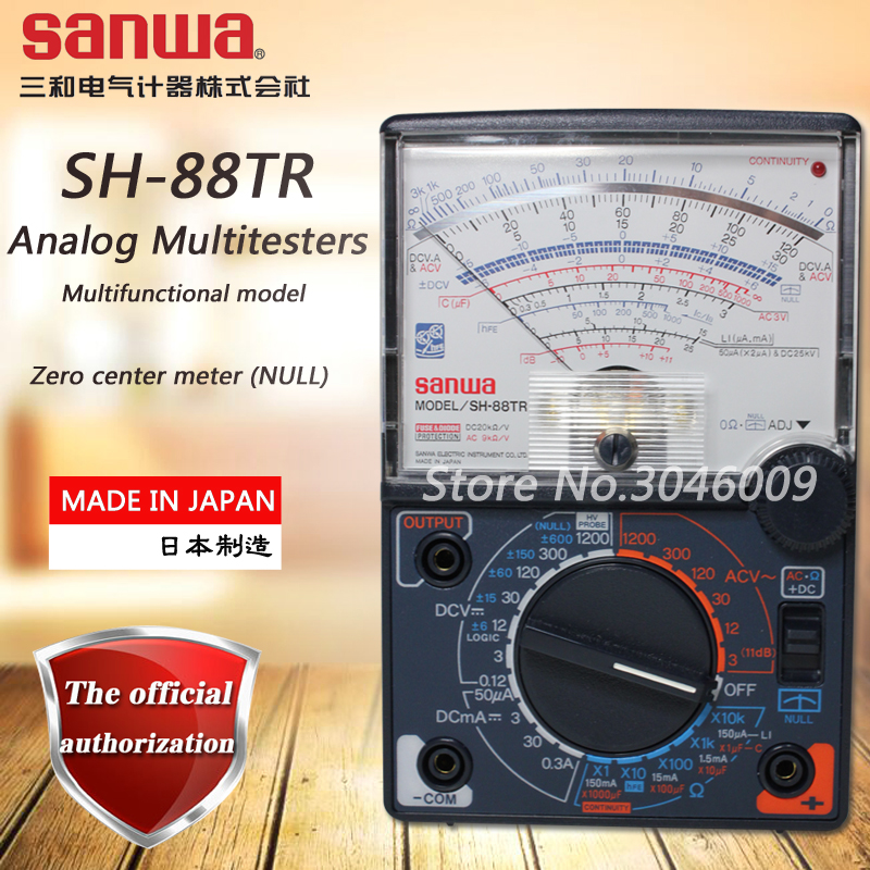 цена на sanwa SH-88TR analog multimeter, pointer multi-function / multi-range multimeter zero center instrument on-off inspection