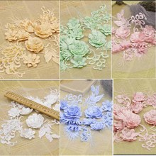 2Pieces 3D Pearls Lace Trim Decorate Flower Applique For Sewing Accessories Pink White Red Light Green Blue Color