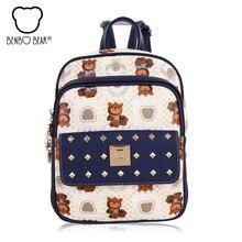 Мода 2017 г. печать рюкзак женщины путешествий для школы сумки для девочек-подростков качество Искусственная кожа рюкзак