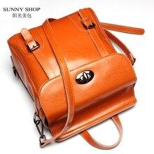Sunny shop старинные натуральная кожа рюкзак мода англия стиль школьный рюкзак марка дизайнер натуральная кожа женская сумка коровьей