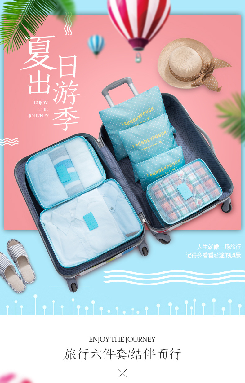 Travel Luggage Organiser Us 9 99 Hot Selling 6pcs Set High Quality Oxford Cloth Travel Mesh Bag Luggage Organizer Packing Cube Organiser Travel Bags In Travel Bags From