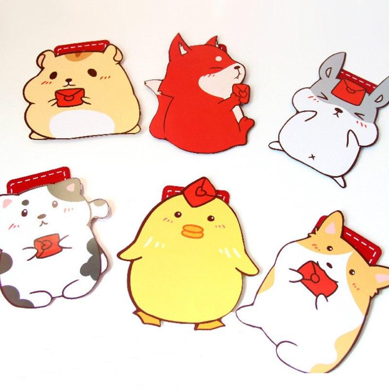 5 pcs/lot Cartoon animal School bag shape envelope for birthday wedding writing