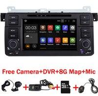 2017 Android 7,1 автомобильный DVD для BMW E46 M3 стерео Видо аудио gps Wi Fi 3g gps Bluetooth Радио RDS OBD USB SD рулевое DVR карта