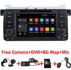 2017 Android 7.1 Car DVD for BMW E46 M3 Stereo vido audio GPS Wifi 3G GPS Bluetooth Radio RDS OBD USB SD Steering wheel DVR Map