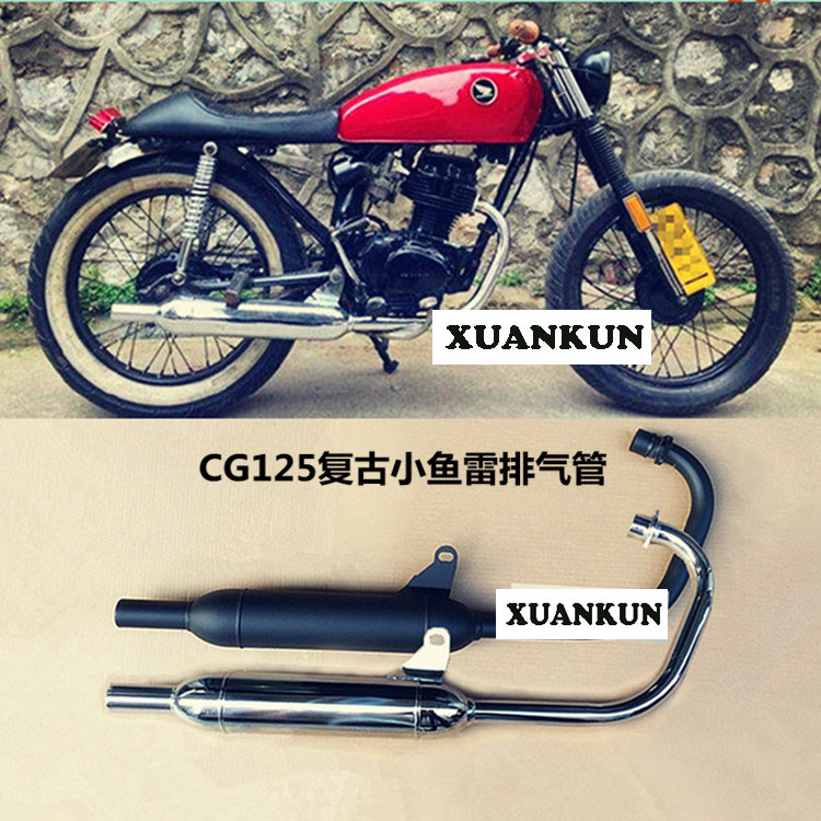 CG125/WY125 Motorcycle Retrofitted Exhaust Pipe Backpressure Pipe Exhaust Pipe Enhanced Silence